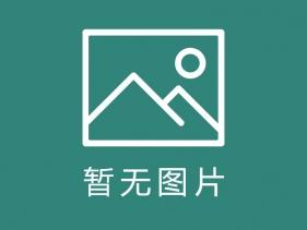 仁爱济民 薪火相传—高质量发展的亚博app在线登录